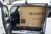 75インチ以上のテレビを軽バンに積めるのか?